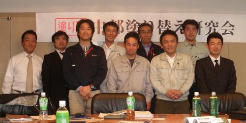 2010/3/20【第2回例会】