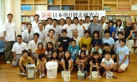 2011/8/6  【8月例会】