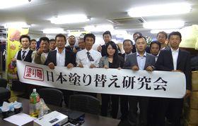 2011/10/29  【10月例会】