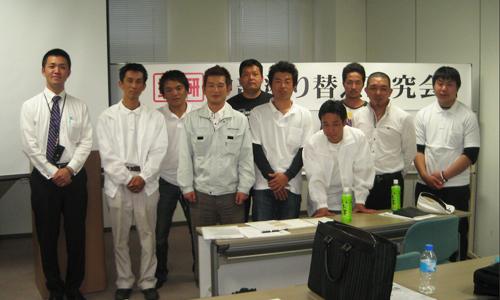 2009/5/16【第3回例会】