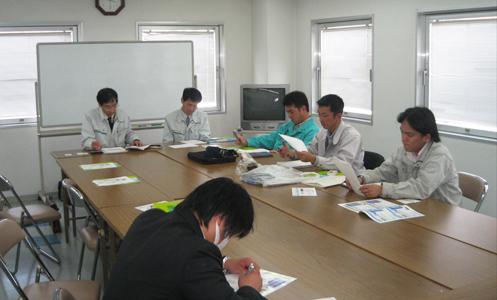 2009/2/7【第2回定時総会】