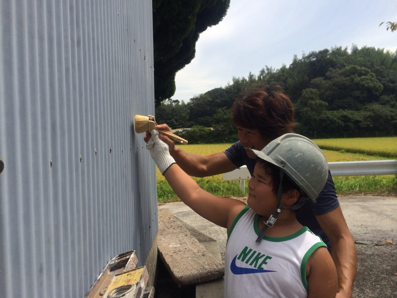 江本塗装店